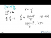 How to perform the substitution method for definite integrals (Part 1)