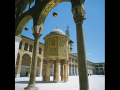 Courtyard of the Great Mosque of Damascus.